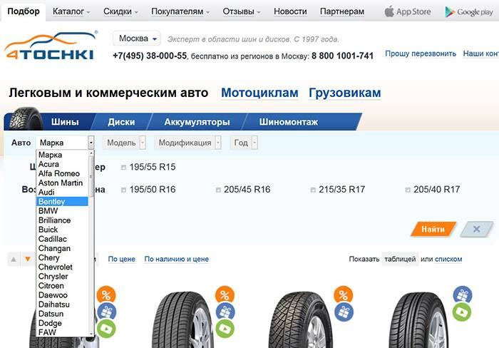 Крупнейшая база данных подбора колесных шин и дисков по автомобилю - онлайн сервис для интернет-магазинов и бесплатный открытый справочник - kolesize.ru
