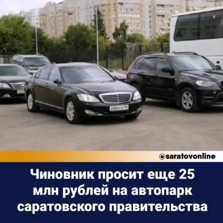 Обзор: ит в транспортной отрасли 2020 - ит позволили корпоративному автопарку сэкономить миллионы рублей за несколько месяцев - cnews