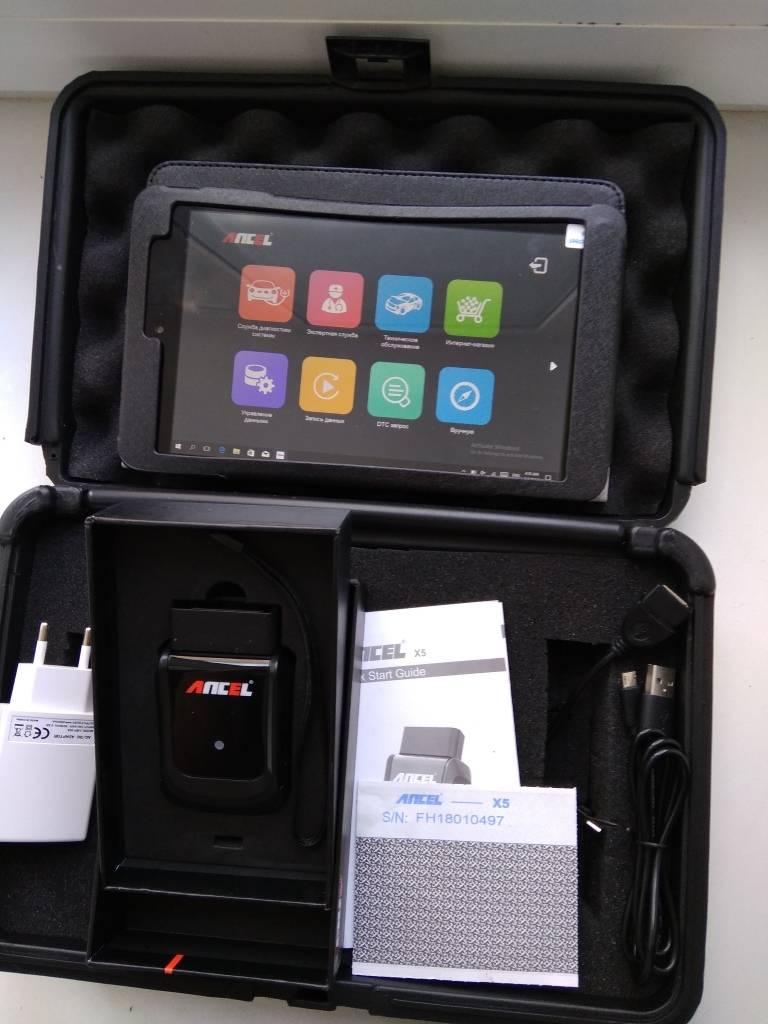 Диагностические сканеры для авто: выбор между дилерским и мультимарочным оборудованием