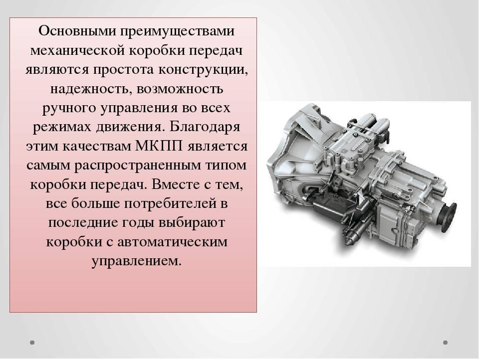Как ездить на дсг 7: основные правила в пробках, связь между весом авто и надежностью, обслуживание