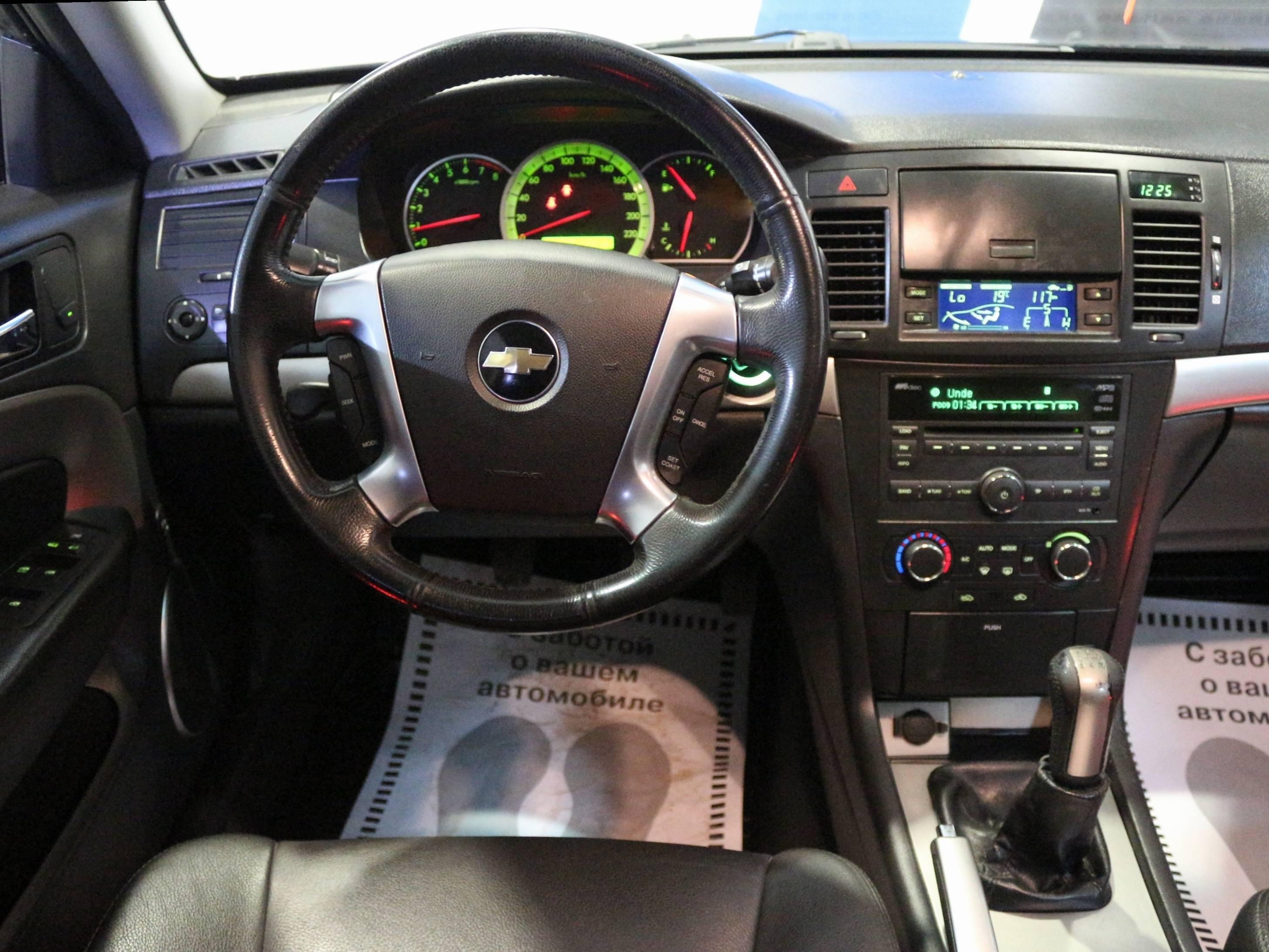 Сложно купить, сложно продать: обзор Chevrolet Epica