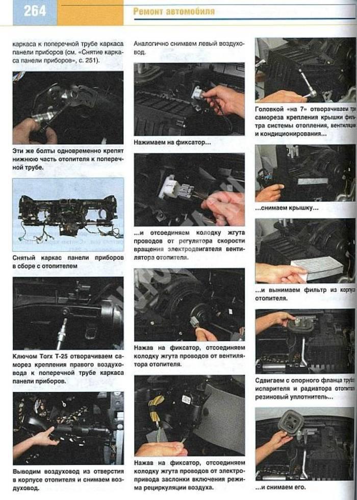Лямбда зонд ошибка р1132 — бортжурнал ford focus wagon 1,8 бензин газ 2010 года на drive2