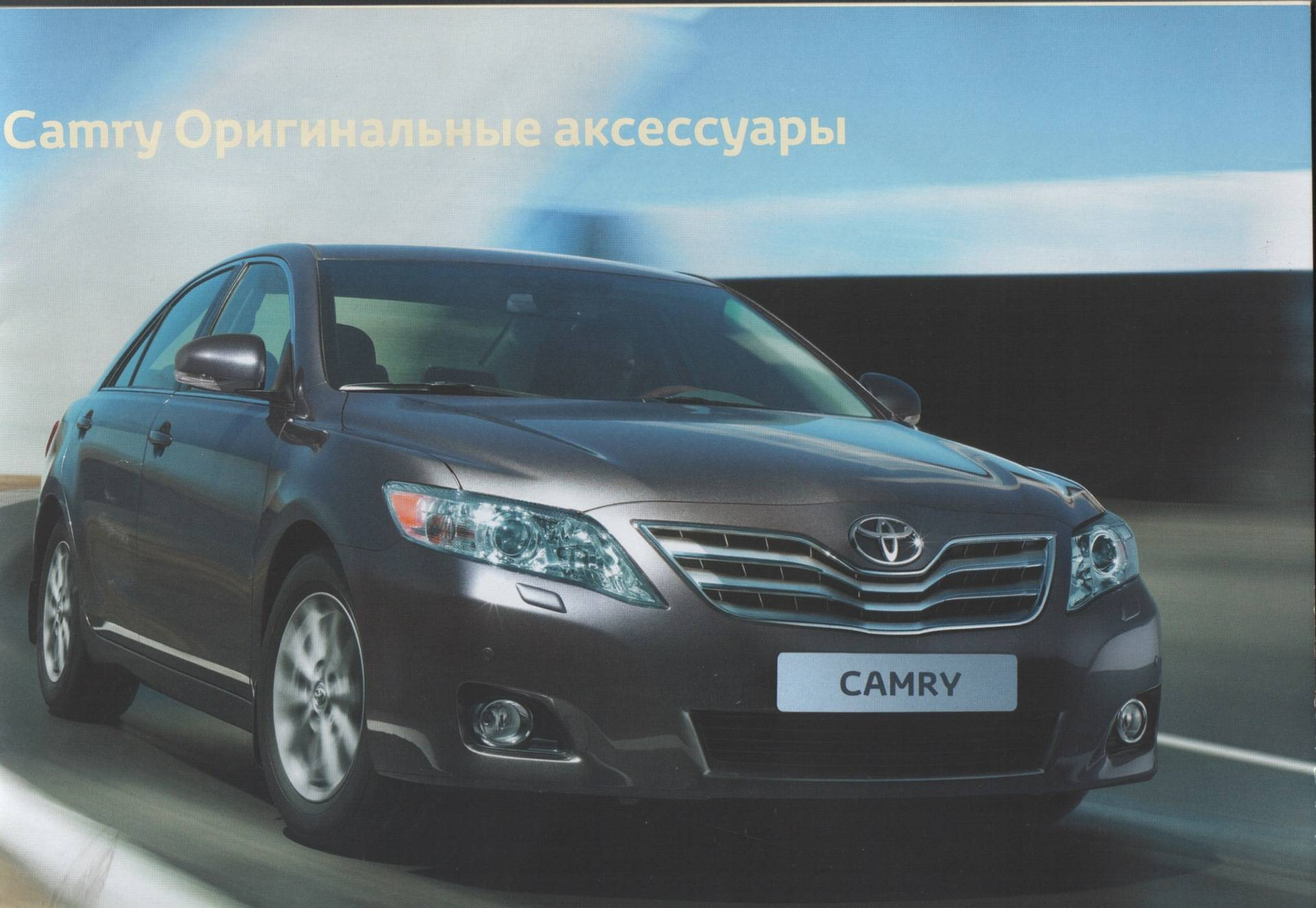 Такого мы не ожидали! Как нас обманывали продавцы подержанной Toyota Camry