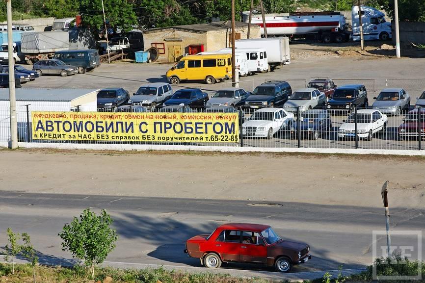 Спрос на автомобили с пробегом в России вырос на 32%