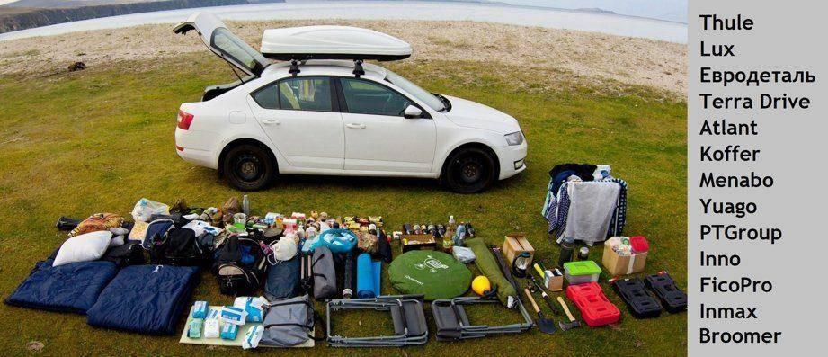 На море на машине в 2021 : как подготовиться к поездке на дальнее расстояние, советы, отзывы — суточно.ру