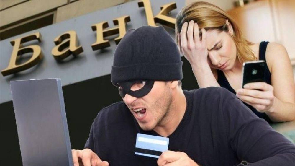 Жителям самары рассказали о 7 самых циничных видах мошенничества