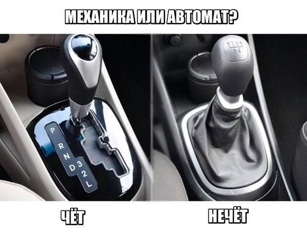Ремонт и обслуживание коробки переключения передач
