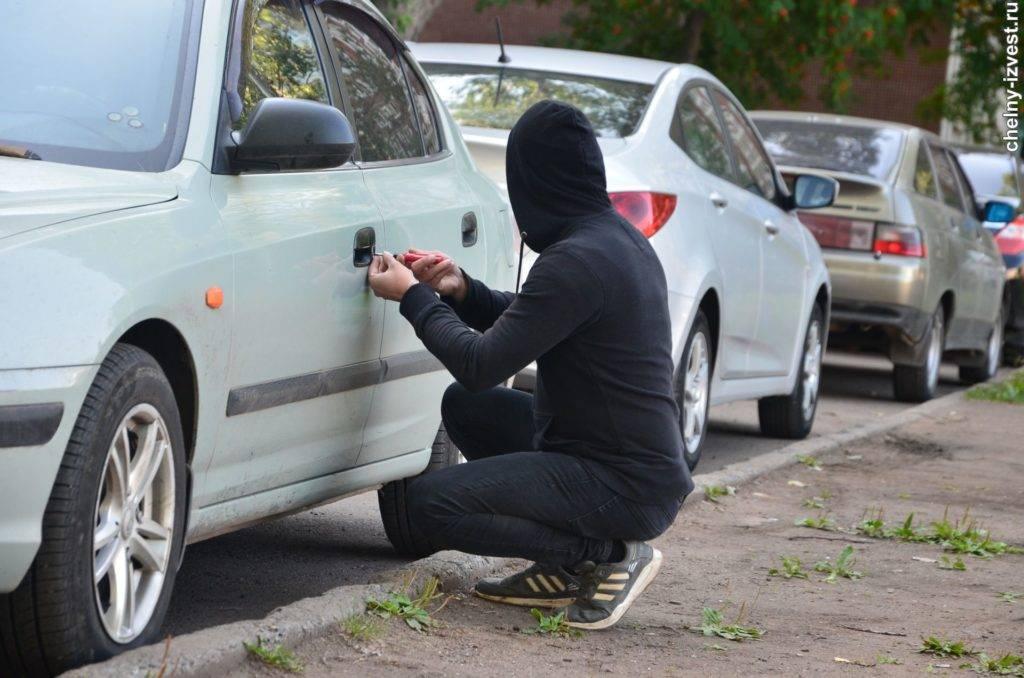 Как защитить машину от угона - в 2020 году, своими руками, советы
