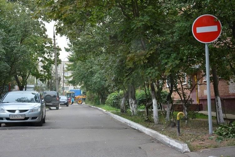 Законен ли знак кирпич при выезде с азс если его нет на схеме движения по территории азс. - вопрос №15296118 © 9111.ru - 2021 г.