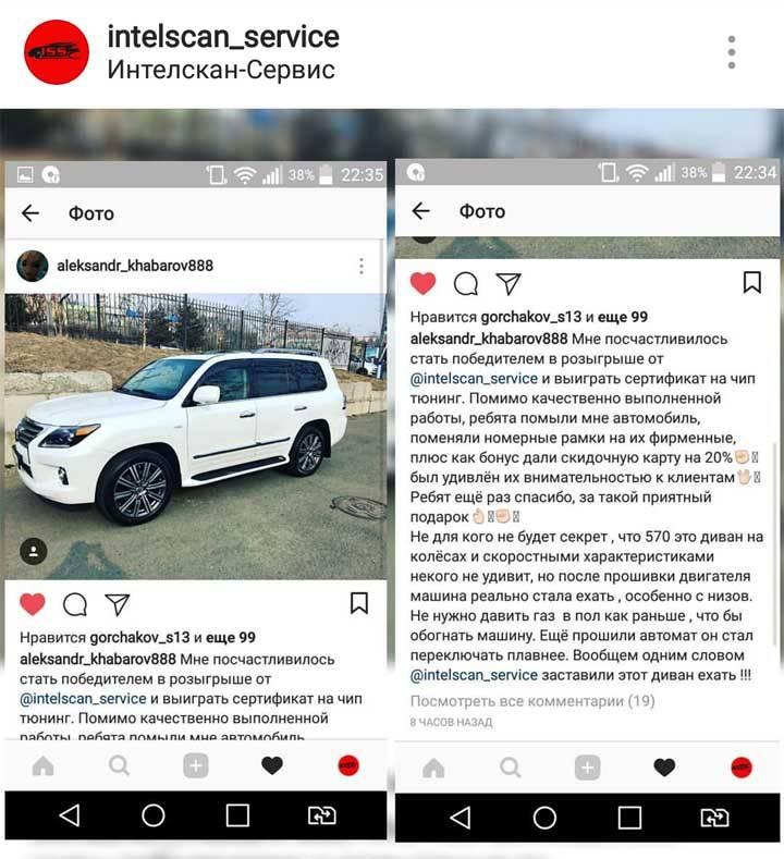 Лишние лошадки: опасный и бессмысленный чип-тюнинг атмосферных моторов — колеса.ру – автомобильный журнал