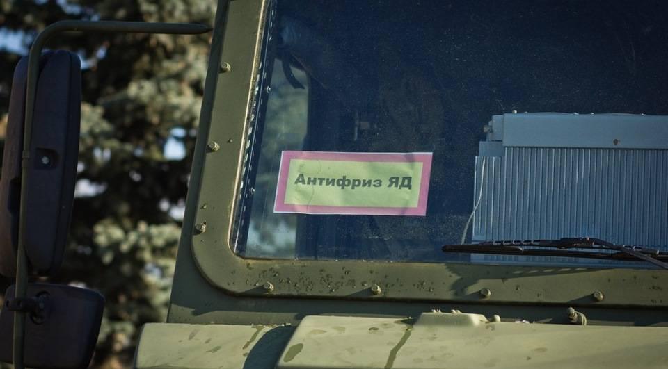 Архивы армия -