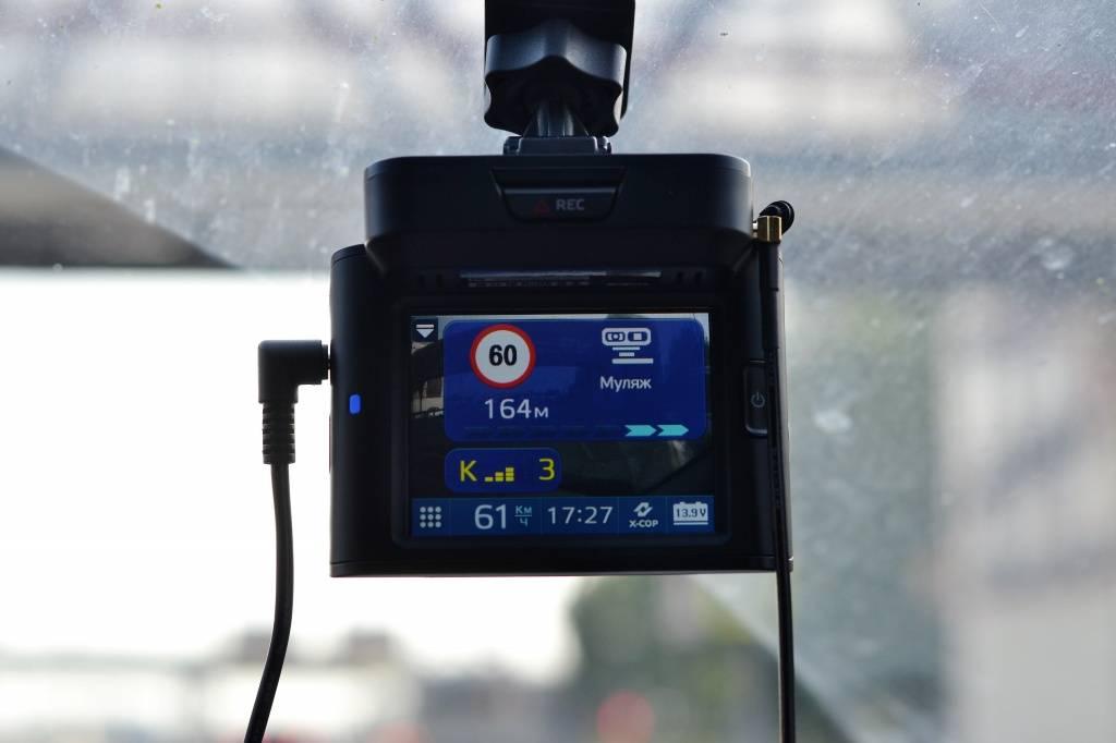 Автомобильный радар-детектор neoline x-cop 3100