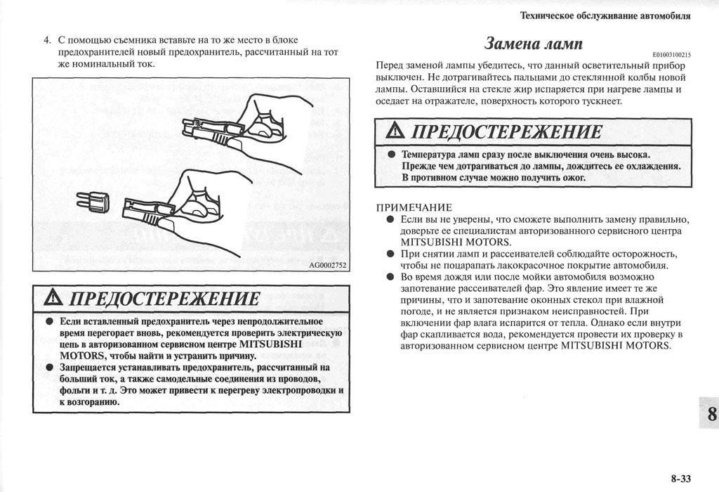 Правила эксплуатации аккумуляторных батарей
