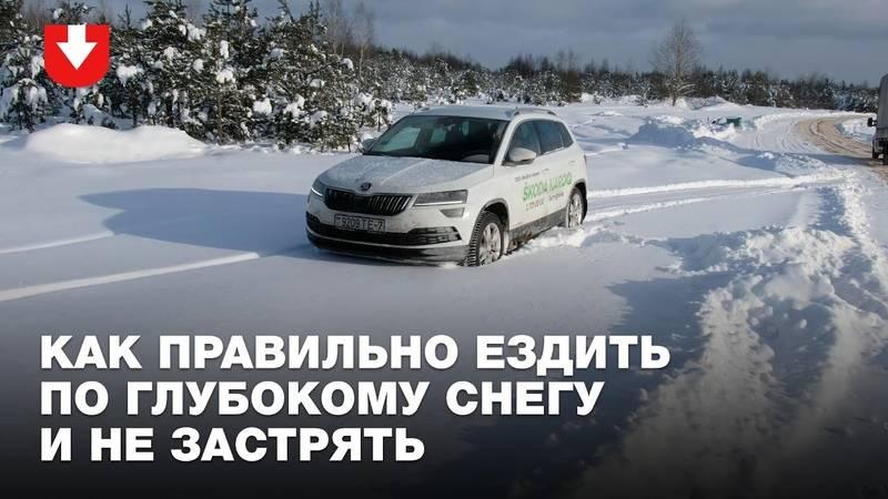 Особенности и правила вождения автомобиля зимой. советы для новичков и опытных автомобилистов