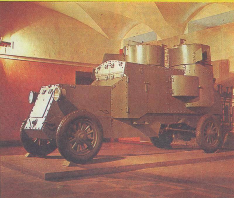 Бронированные, гусеничные армейские легковушки ссср 30-х годов