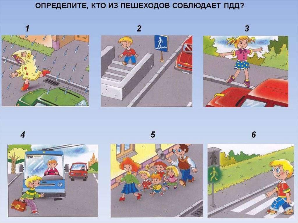 Автомобильные дороги в латвии