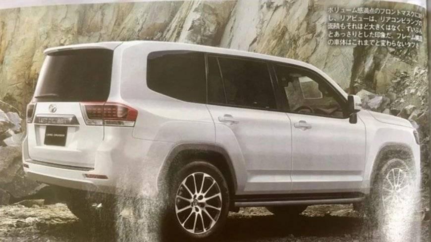 Раскрыта дата дебюта нового Toyota Land Cruiser 300