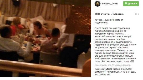 Муж Ксении Бородиной разыгрывает «Хаммер» с ограничениями ГИБДД