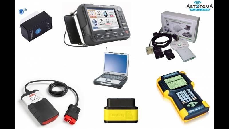 Автосканер для диагностики авто преимущества