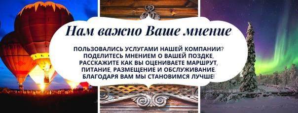Полоцк-витебск-здранево, 2 дня