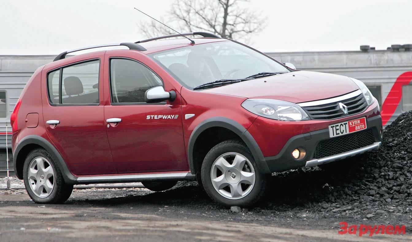 Авто за 500 000 рублей, или что взять вместо нового Renault Logan