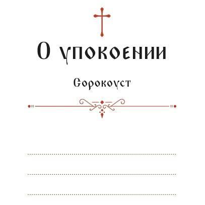 А. а. блок. двенадцать. текст произведения