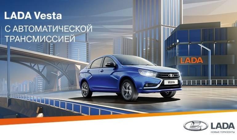 Lada vesta: первое испытание на дороге. последние публикации главная дорога тест драйв лада веста