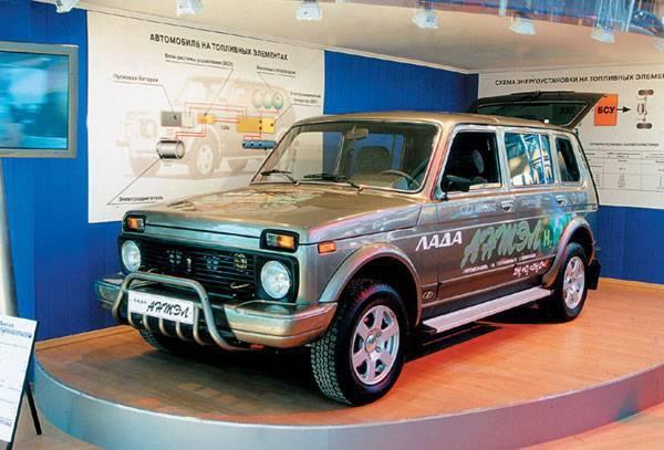Лада антэл - первый отечественный автомобиль на водородном топливе