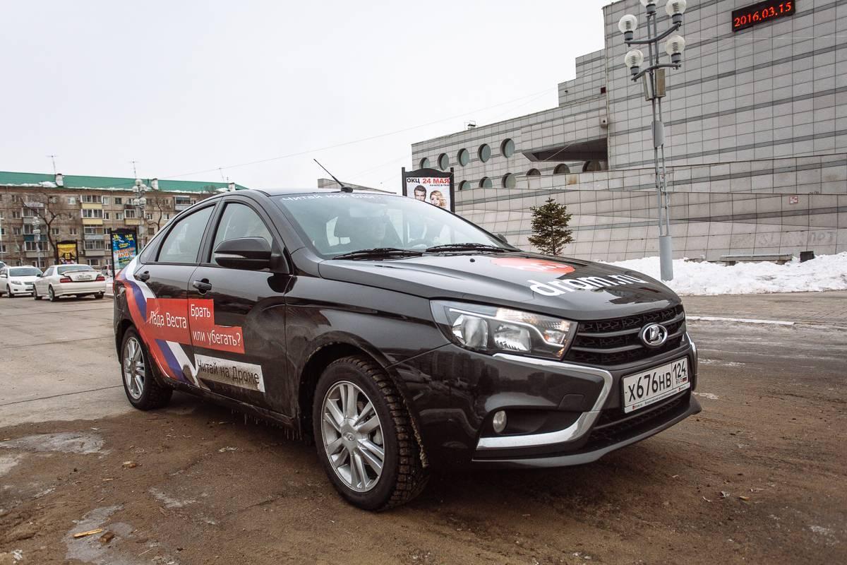 Превзошла ожидания: тест-драйв Lada Vesta