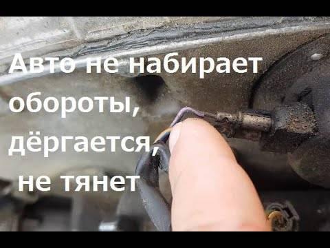 Не тянет двигатель, где искать причины