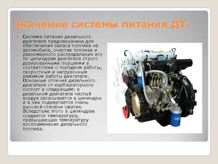 Что такое mpi двигатель глазами простого автолюбителя | автоютуб