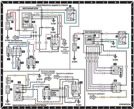 Переменный резистор - что это такое и зачем нужен, типы переменных проволочных, сдвоенных, многооборотных, ползунковыъ резисторов для регулировки громкости, сопротивление 10-500 ком, как подключить и