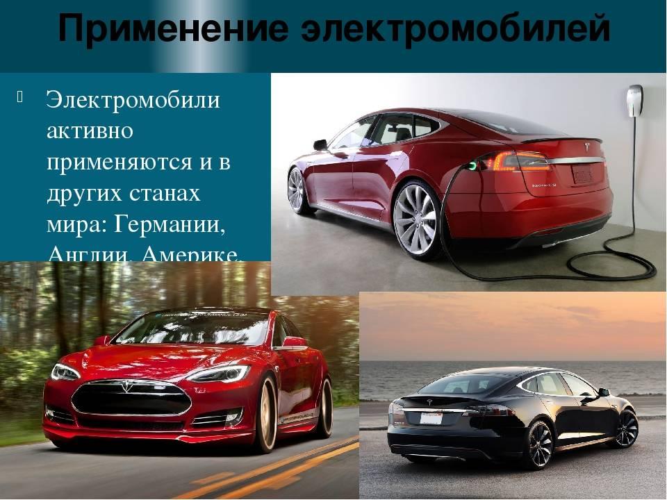 Как крупнейшие автоконцерны переходят на выпуск электромобилей
