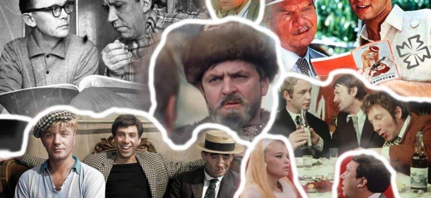 Леонид гайдай и цензура: 28 интересных фактов о любимых комедиях