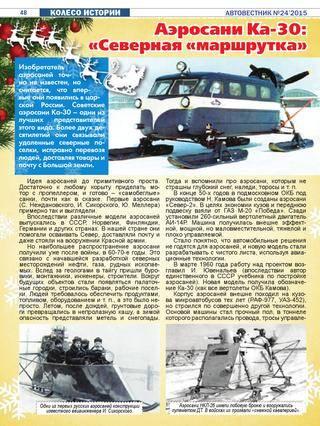 Подставочные деды морозы из ваты и папье-маше в ссср. часть iii. производители украинской сср