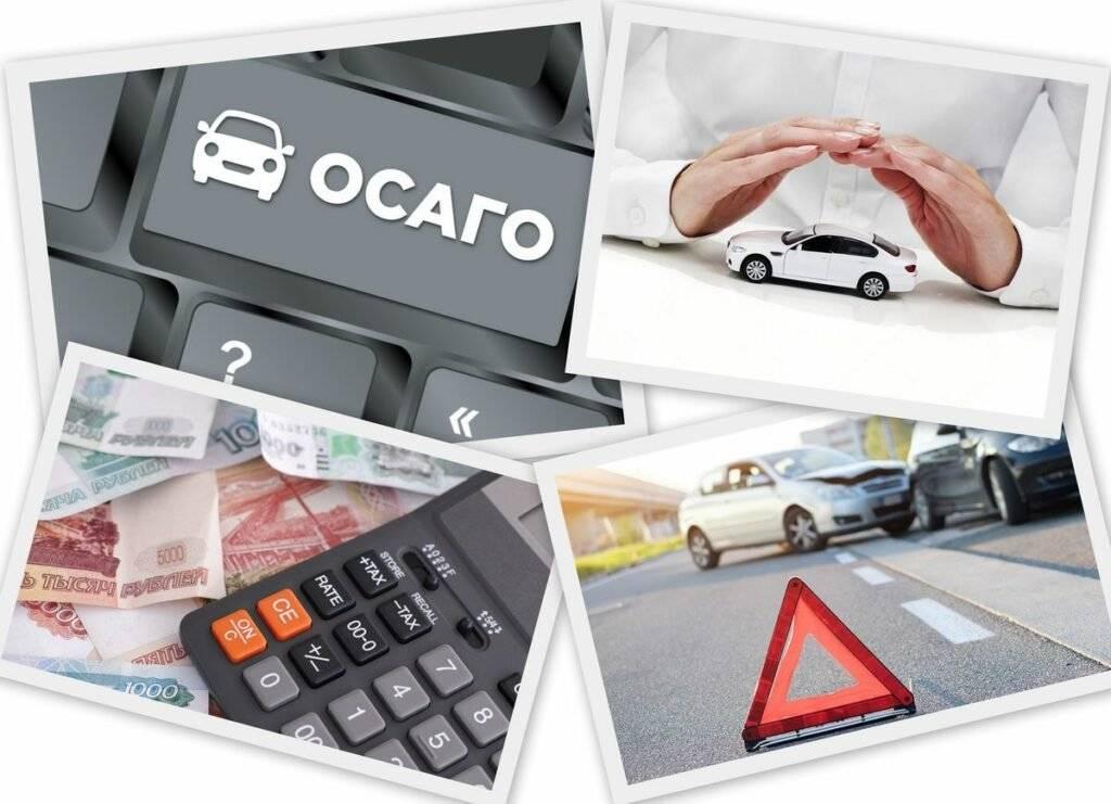 Как сэкономить на каско - кредитного авто