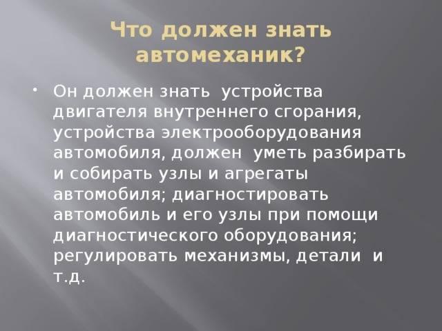 Кто может остановить транспортное средство: пункт 2.4. правил дорожного движения, причина остановки, регламент и советы юриста - realconsult.ru