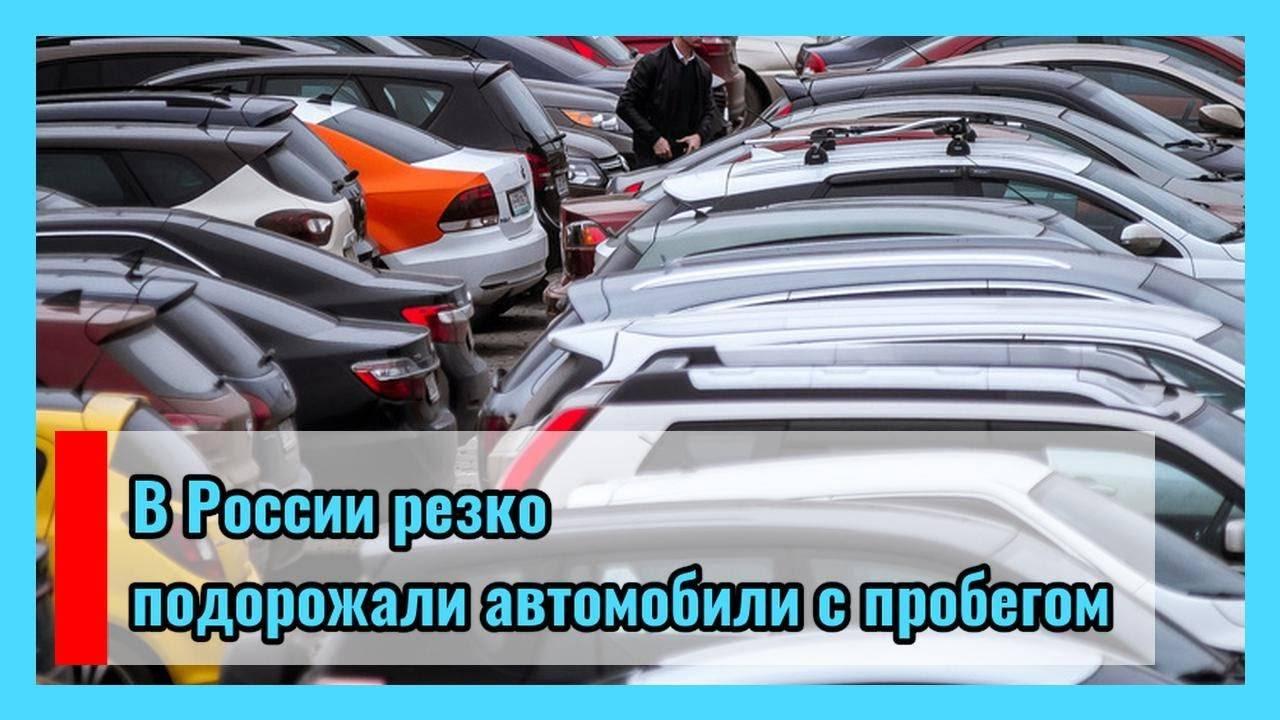 Запчасти в России подорожали на 23%