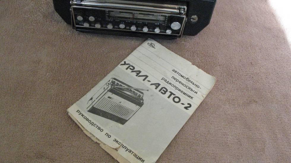 Топ10больших советских магнитол. кассетные геттобластеры изссср (10фото)
