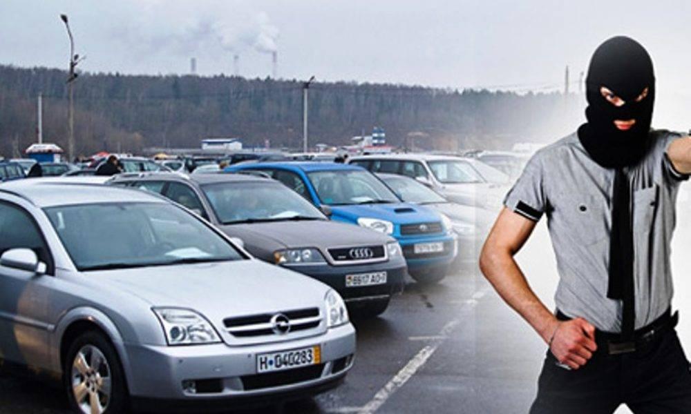 Уловки и развод автодилеров - как могут обмануть при покупке нового авто | bankstoday