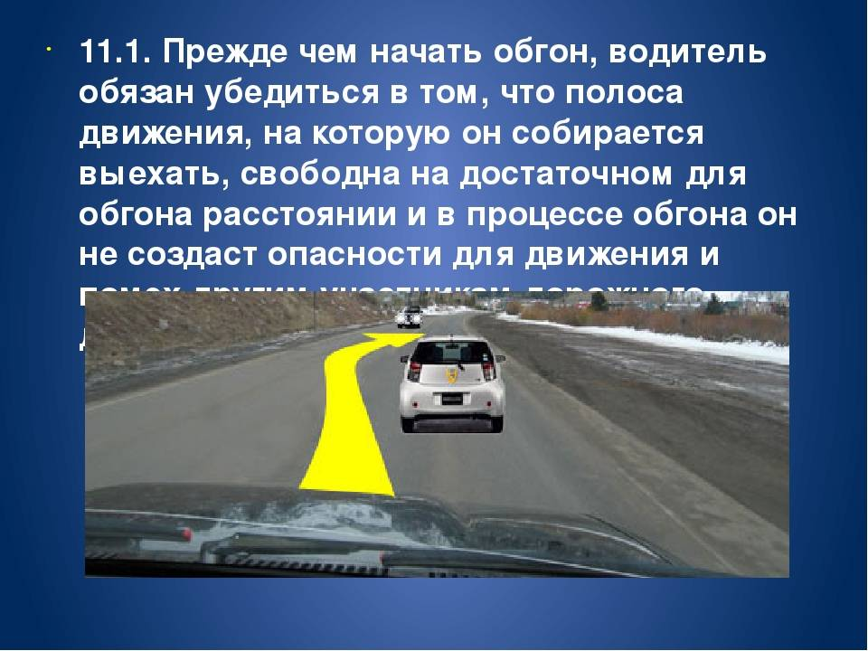 Какое наказание и что делать, если разбили окна автомобиля на дороге или во дворе? взыскание ущерба