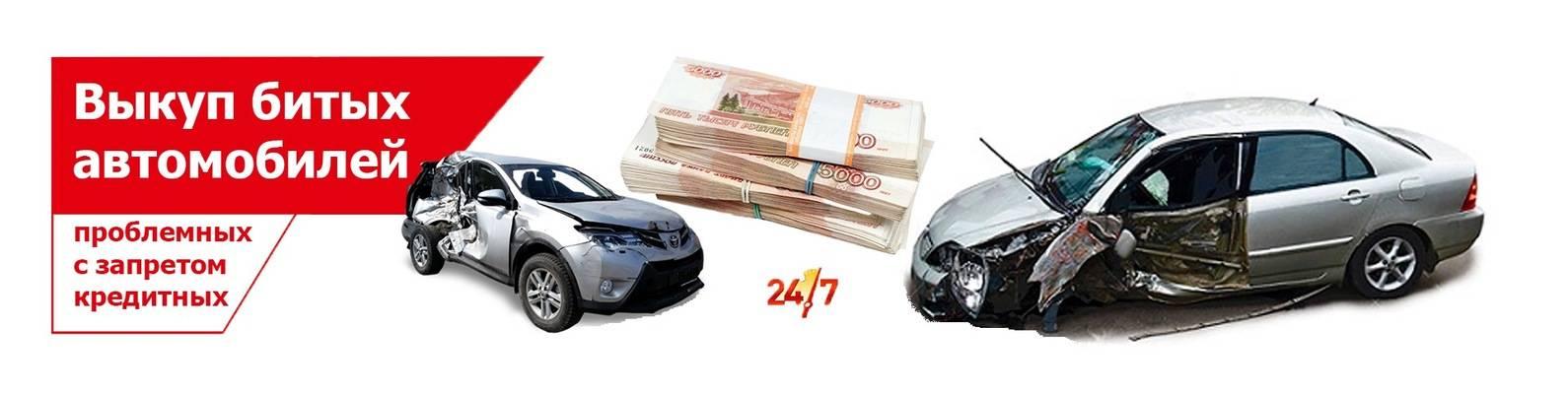 Как продать автомобиль без постановки на учет в гибдд