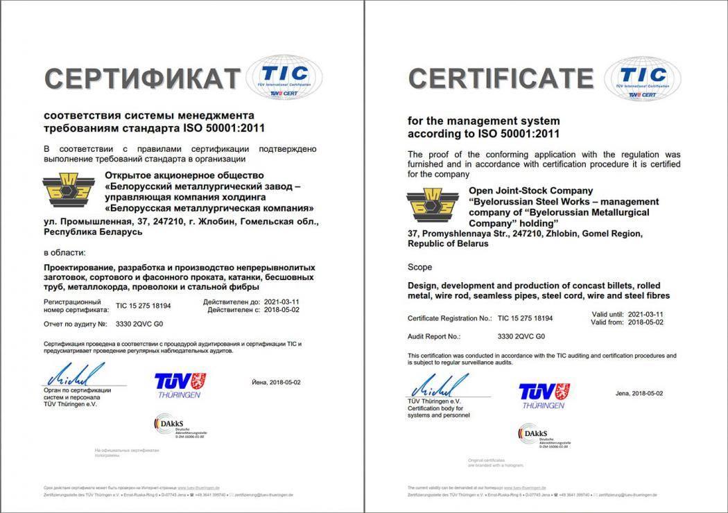 Что означает сертификат tüv rheinland для мобильных телефонов   итигик
