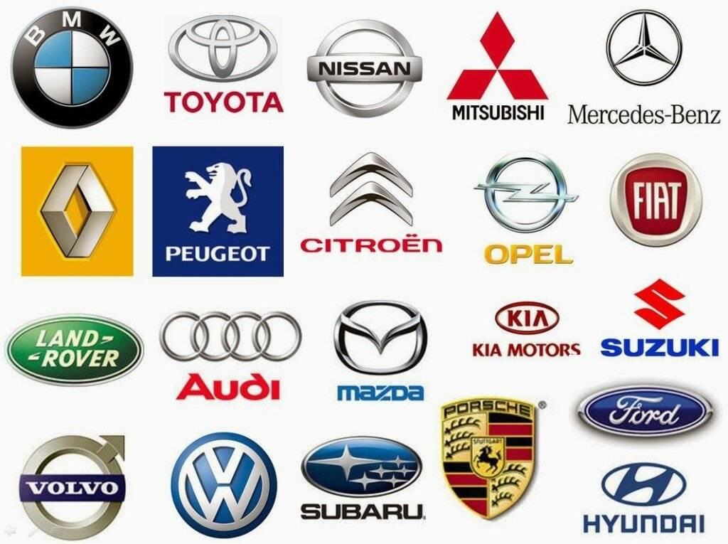 13 автомобильных брендов, которые подавали надежды, но быстро исчезли