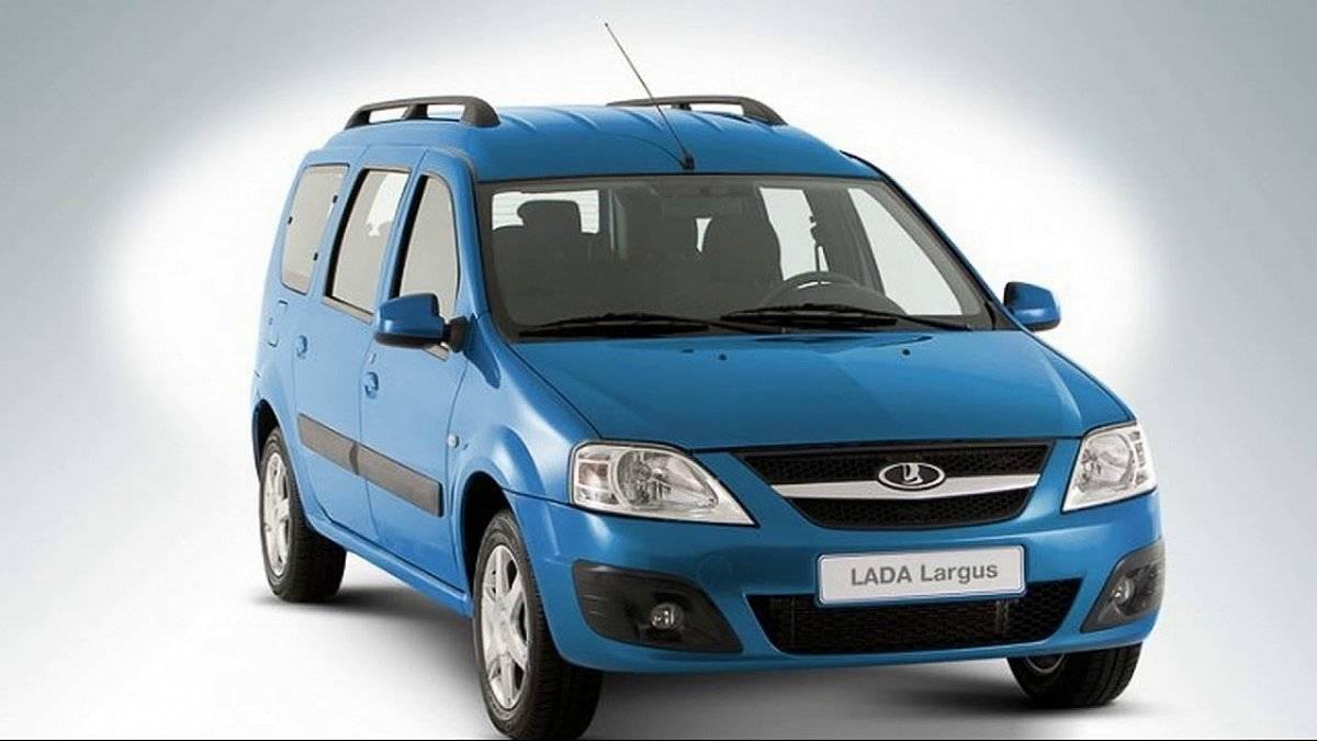 Lada Largus станет лазурно-синей