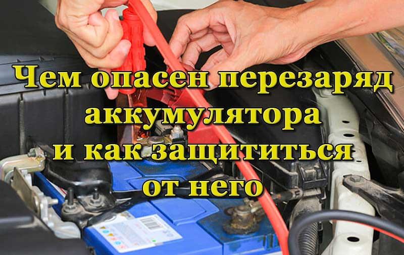Напряжение генератора автомобиля, норма на холостом ходу и под нагрузкой