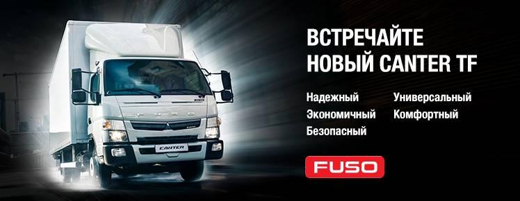 автобус паз 4234 — проверенный труженик российских дорог