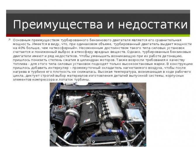 Атмосферный двигатель. определение. плюсы и минусы.