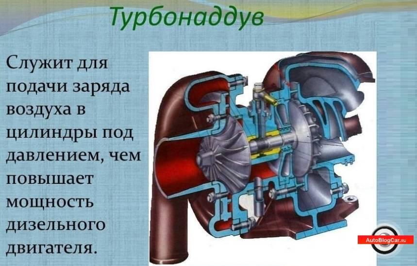 Стоит ли ремонтировать турбину, преимущества ремонта турбины - турбиком