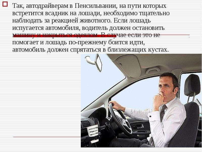 7 инструментов, которые значительно облегчат жизнь водителю
